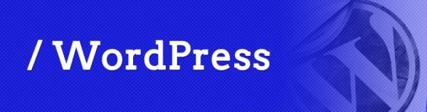 Categoria: WordPress